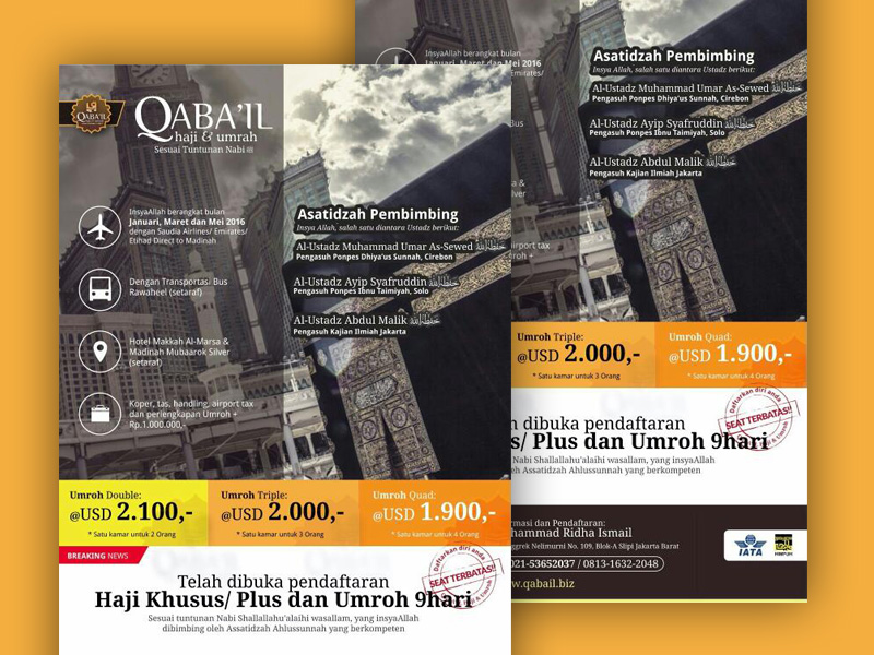 Iklan Qabail